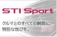 STIスポーツ